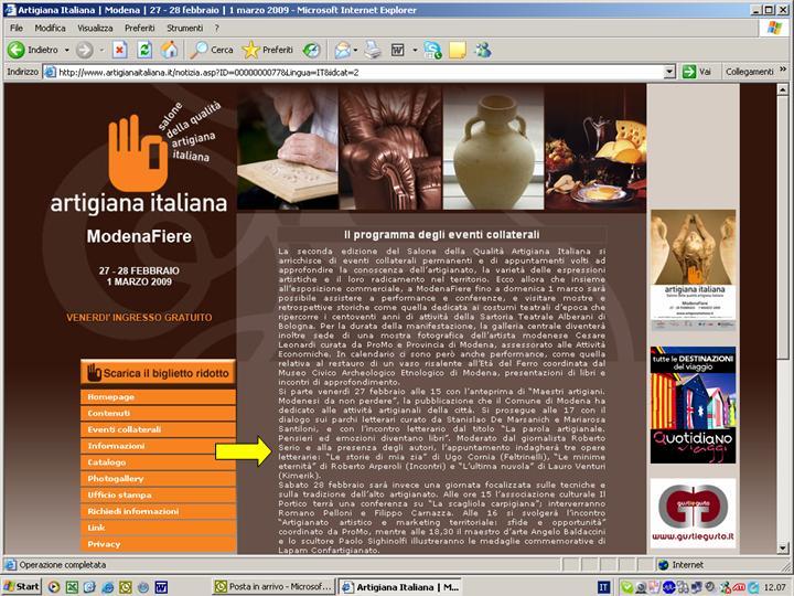 artigiana web